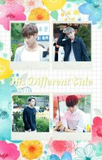 His Different Side (Seventeen Fanfic) by Star-s-light