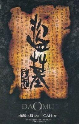 Sa Hải I - Hoàng Sa Quỷ Ảnh