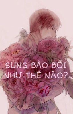 [Danmei] Sủng bảo bối như thế nào? (hoàn)