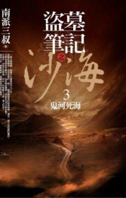 Thiếu Niên Thiên - Sa Hải III - Quỷ Hà Tử Hải