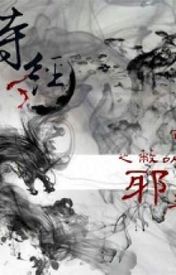 Đọc Truyện sa hải 4 - Truyen4U.Net