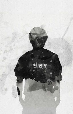 [Meanie Couple][Shortfic I K] Anh là Ai ?