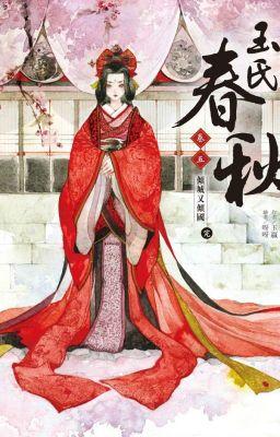 Hoàng đế thư (Tinh Linh, Củ Lạc cv, CĐ)