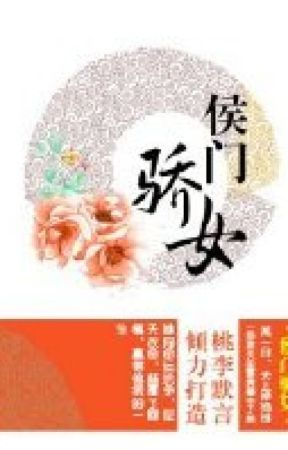 Hầu môn kiêu nữ (đào lý mặc ngôn, Hyukie35 cv, XV) by Lylong13