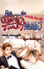 So, I Married An Anti-fan [Chanbaek] || COMPLETED || by HHCB_Aeri12