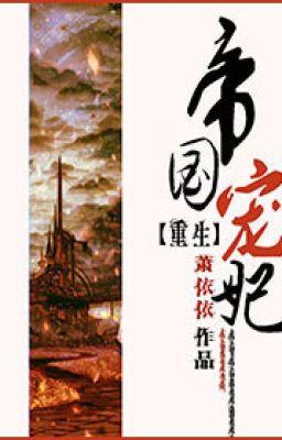 Đọc Truyện [BIÊN TẬP XONG] Trọng Sinh Chi Đế Quốc Sủng Phi - Truyen4U.Net