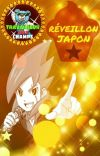 Réveillon Japon ◈ Inazuma Eleven Go! cover