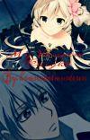 My Vampire Knight (A Zero Kiryu Fanfic) cover