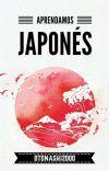 ¡Aprendamos Japonés! EN REVISIÓN cover