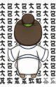 [7H5N] [Thử Miêu] Ta là Bàng thái sư by