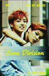 Love Division  [JIKOOK SMUT] cover