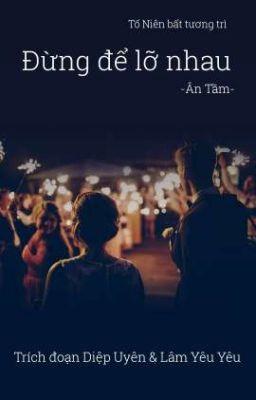 Đọc Truyện Diệp Uyên & Lâm Yêu Yêu - TruyenFic.Com