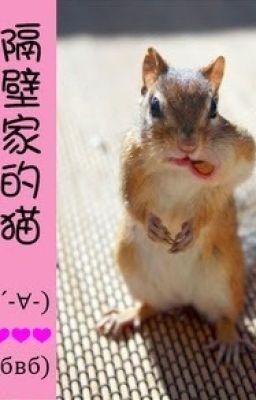 Đọc truyện [Fanfic - AKB48] Cô mèo hàng xóm (Hoàn)