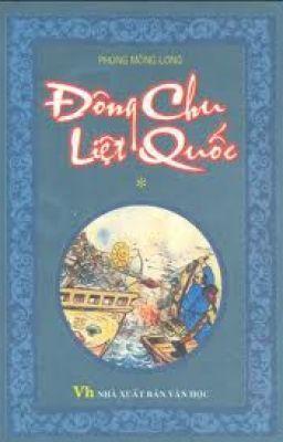 Đông Chu Liệt Quốc - Phùng Mộng Long - Quyển 3/3 (Hết)