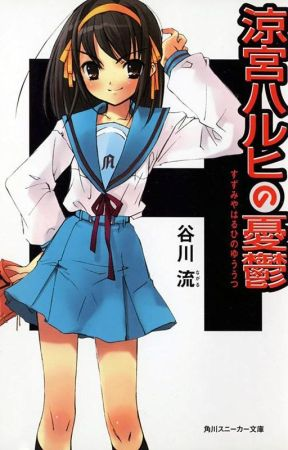 A Melancolia de Suzumiya Haruhi Vol. 1 by johwnny