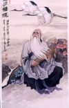 What Is Taoism? cover