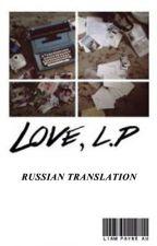 Love, l.p. |RUS| by Rina_na