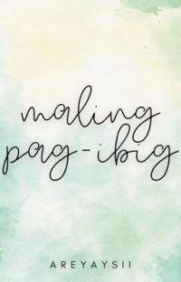 Maling Pag-ibig cover