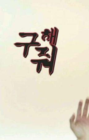 LEARN KOREAN by JellyLovelies_