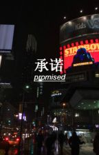 promised - kim namjoon by kingtbh