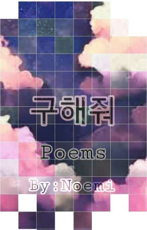 POEMS/THOUGHTS  by Sunflowersinred