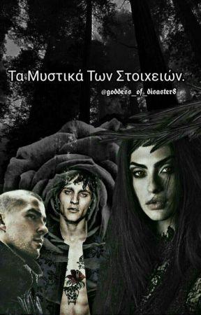 Τα Μυστικά Των Στοιχειών. by goddess_of_disaster8