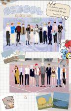 [12 Chòm sao ] SCHOOL bởi libra-san