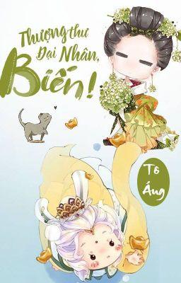 Đọc Truyện THƯỢNG THƯ ĐẠI NHÂN, BIẾN! (Full) - Truyen3S.Com