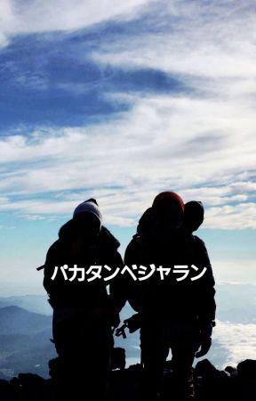 Fuji Dan Syukur Pada Ilahi by afifmzen