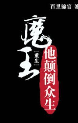 Đọc truyện Ma Vương hắn điên đảo chúng sinh -Bách Lý Cẩm Quan