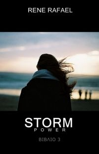STORM (POWER) Βιβλίο 3 cover