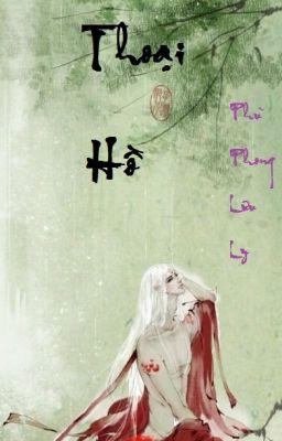 (Đam Mỹ) Thoại Hồ - Phù Phong Lưu Ly