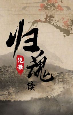 [GL] Quy Hồn Tục 归魂续 - Tuyệt Ca