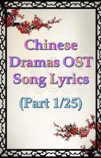 Chinese Dramas OST Song Lyrics by Miyagami25