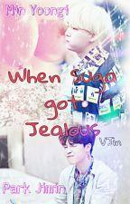 When Suga Got Jealous - YoonMin / MinYoon by BTSShipperFanfiction