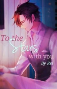 To The Stars With You cover