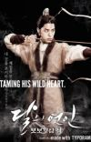 Taming His Wild Heart (Scarlet Heart: Ryeo fanfic - BOOK 2) cover