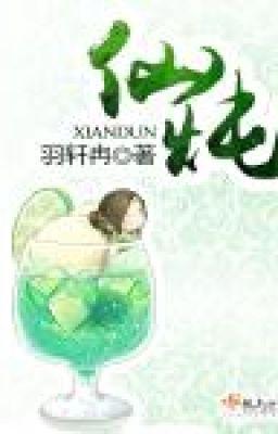 Đọc truyện Tiên đôn- Vũ hiên nhiễm