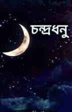 চন্দ্রধনু द्वारा polaris_reader
