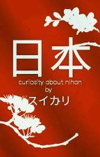 Curiosità Sul Giappone (Traduzione In Giapponese) by ilacyus