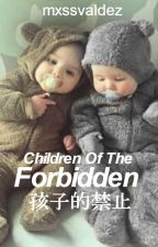 Children Of The Forbidden [UD#2] PAUSADA by equipo-dinamita