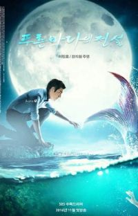 The Legend of the Blue Sea OST Lyrics,Special Chapters Etc. cover