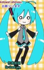 Google Translate: Vocaloid Edition by CoLoRBaRSRaDio
