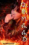 Q.V.M.A.A.D [YoonMin] cover