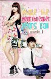 Make The Heartbreaker Tears Fall { FINISHED } cover