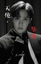 天使•坠落 | 郑号锡 jung hoseok by wonjinmin