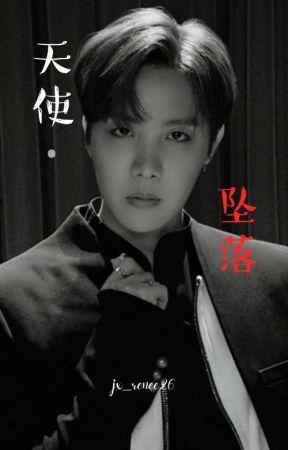 天使•坠落   郑号锡 jung hoseok by wonjinmin