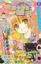 New 2016 Cardcaptor Sakura Manga - Clear Card Arc by MissBratzitudeReads