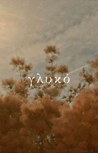°♡γλυκό♡° (phan) cover