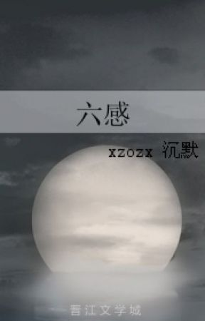 [Hố] Lục cảm - Xzozx Trầm Mặc by Skellig